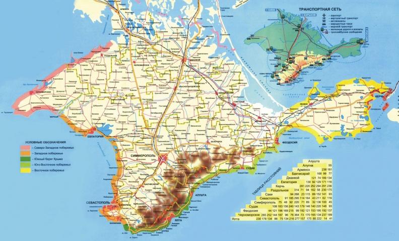 Карта Крыма шоссе и железные дороги, расстояние в километрах между городами, курортные районы