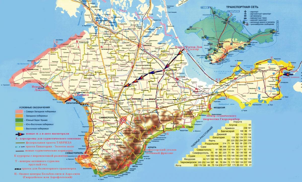 Схема развития ячеистой транспортной системы Крыма и новых очагов развития сел и малых городов