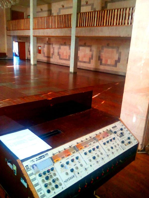 Дворец культуры в Парутино, пульт дискотеки 90-х