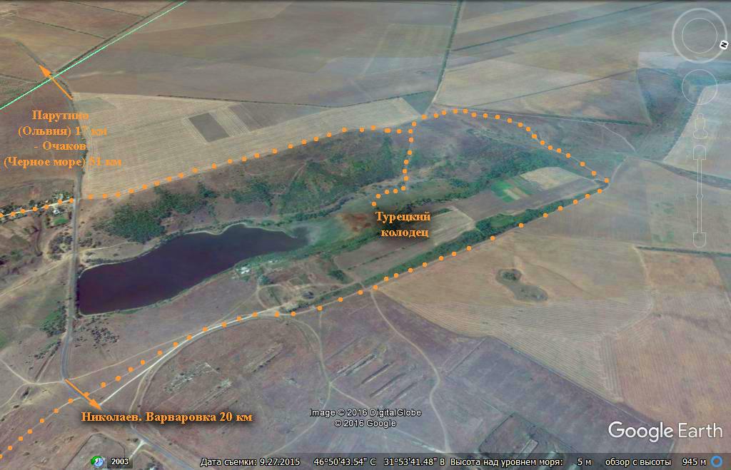 Маршрут Старобогдановская петля к Турецкому колодцу, Гугл Планета Земля