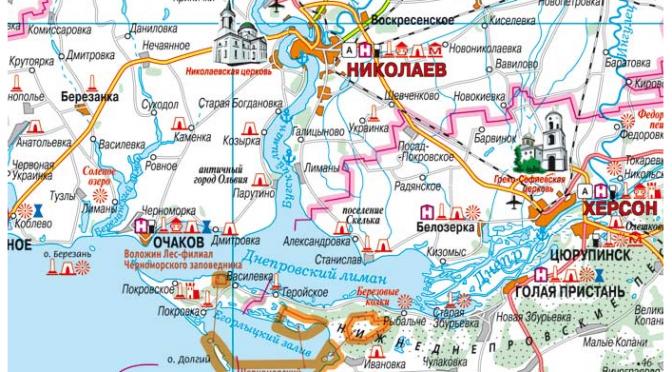 Видео об активном туризме в Николаевской области