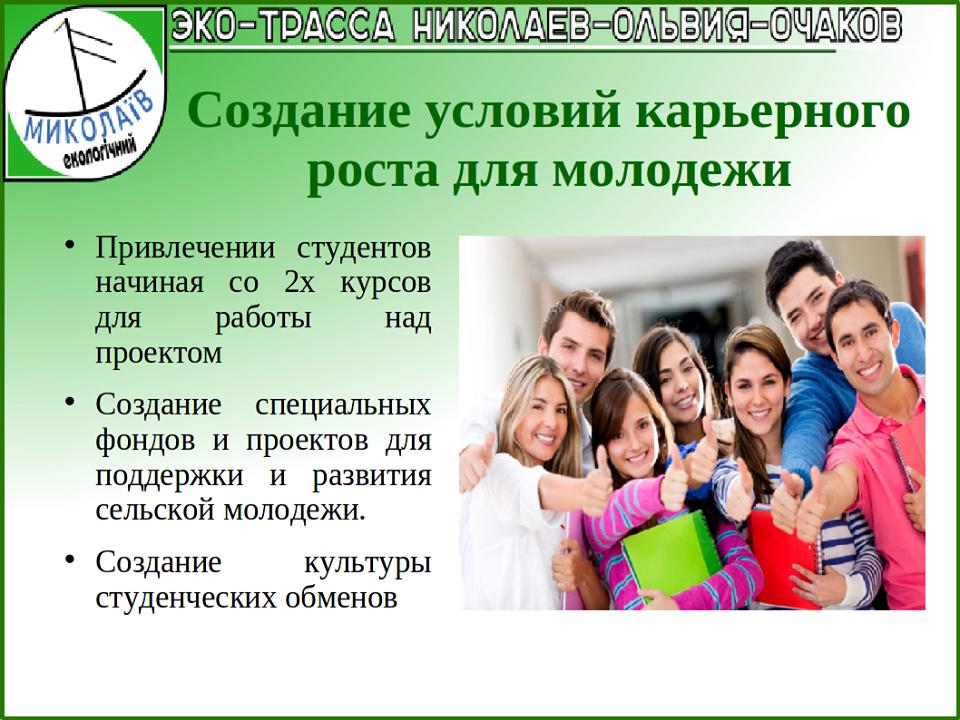 14955998_316135088779313_7171736536309640478_n