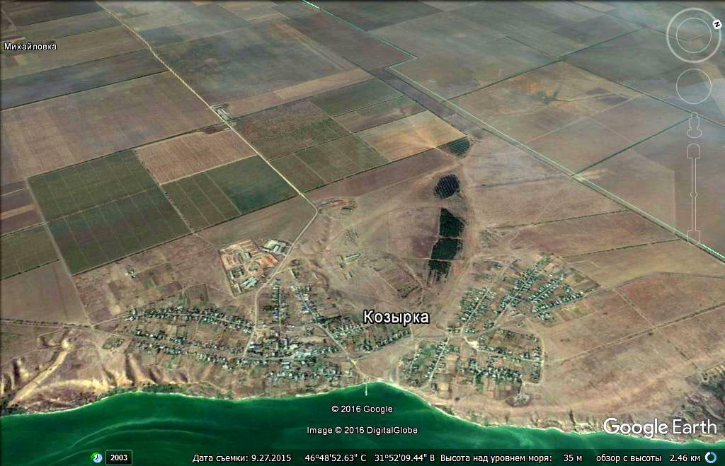 Село Козырка и окрестности на космических снимках программы Гугл Планета Земля
