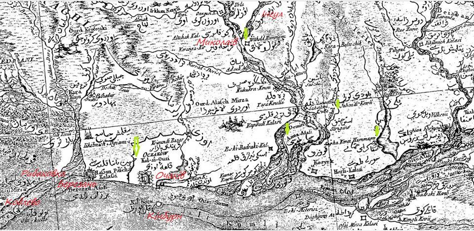 Участок карты Риччи Занони посланца польского короля, 1767 год