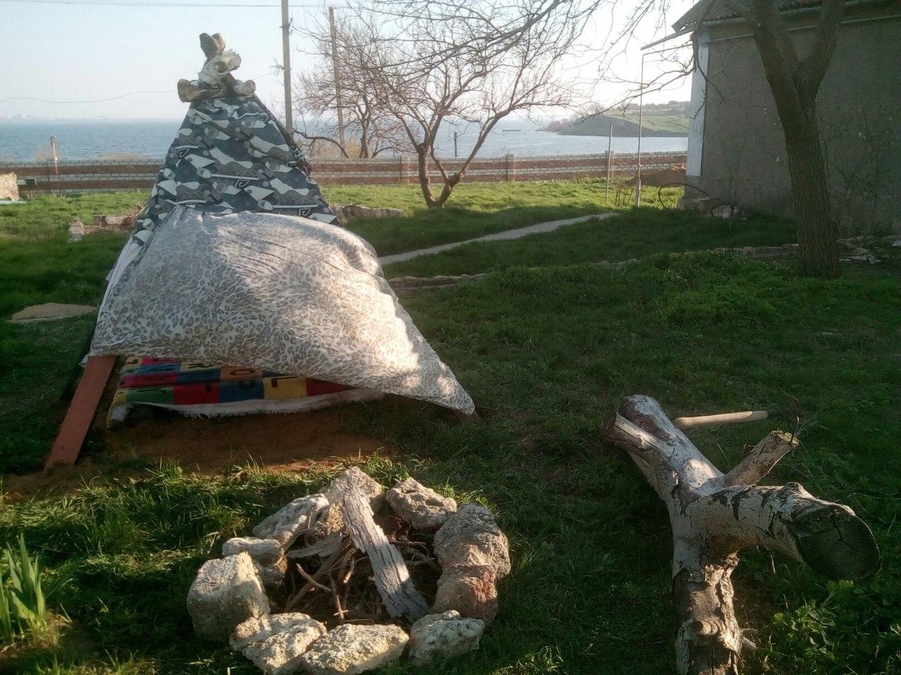 Пейзажное фото место ФигВам на Ферме Шполянских