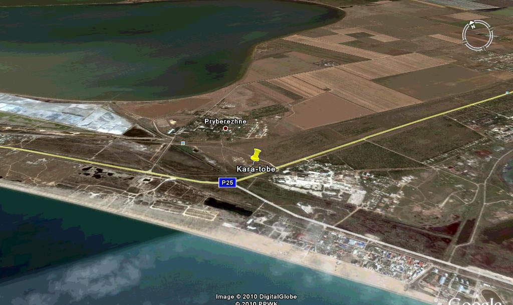 Курорт Саки, центр детской археологии Кара-Тобе и Сакский городской пляж ПРИБОЙ