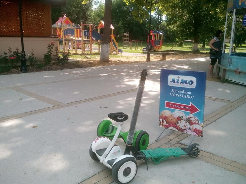 Бахчисарай, детская площадка, кафе, аттракционы