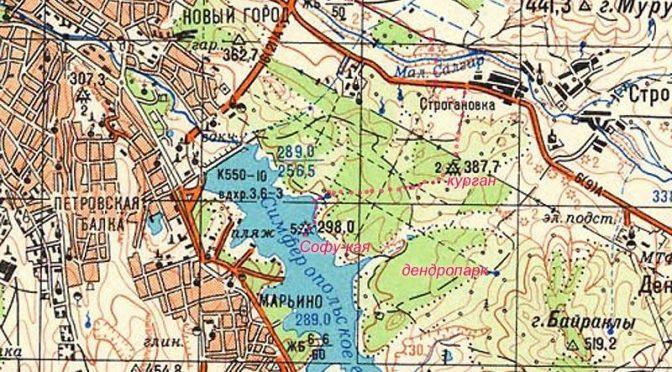 Симферопольское водохранилище, долины рек Салгир и Малый Салгир. Карта