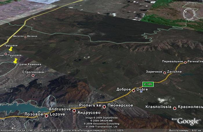 Достопримечательности долин Малого и Большого Салгира к югу от Симферополя на космической карте Гугл Земля