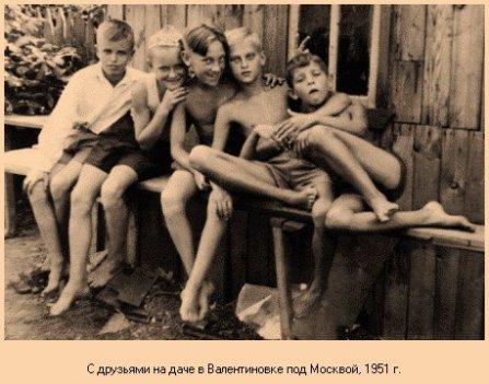 Владимир Высоцкий на даче
