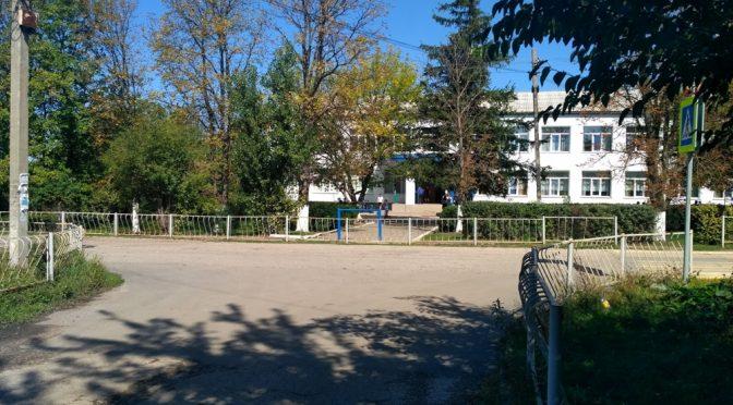 Сельская школа в 1980, Симферопольский район. Крым