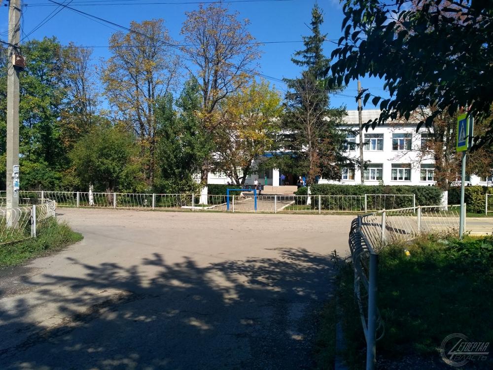 Школа в селе Клёновка