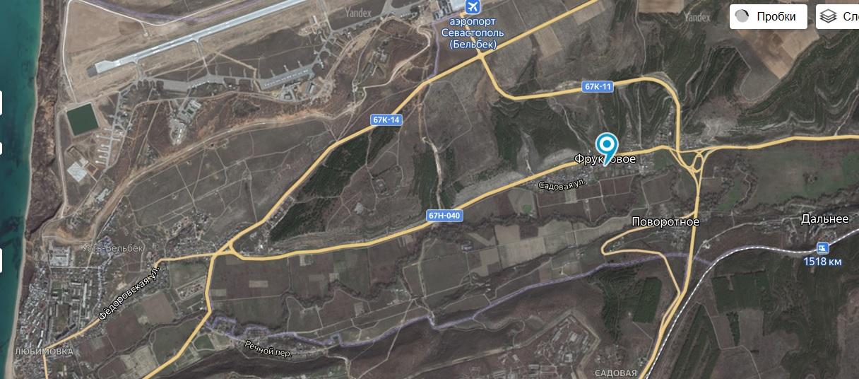 Фруктовое, аэродром Бельбек и курорт Любимовка