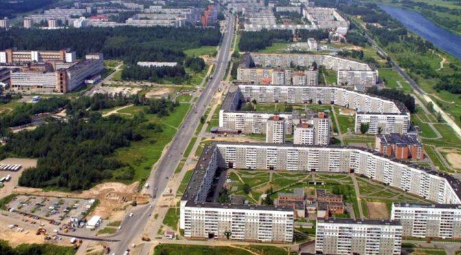 Новополоцк: прошлое, настоящее, будущее