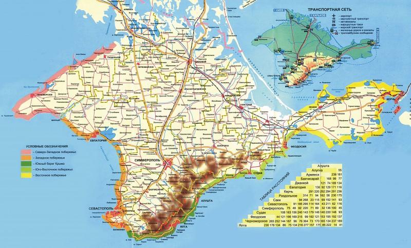 карта Крыма с транспортными сетями и расстояниями между городами