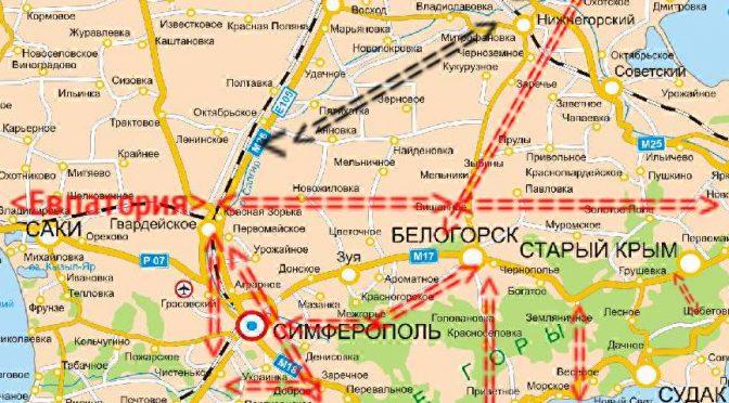 Транспорт и связь в Крымской области РСФСР в 1950-е годы